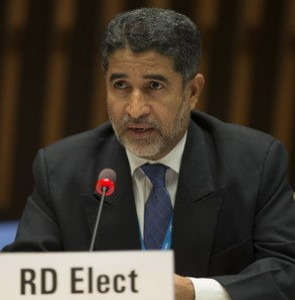 WHO EMRO Regional director to visit Iran
