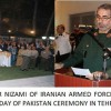 Pakistan Defense Day commemorated in Tehran