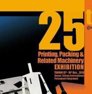 Intl. printing, packing industry expo kicks of in Tehran