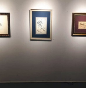 """Persian calligraphy works sell like hot cakes at """"Dot"""" exhibit"""